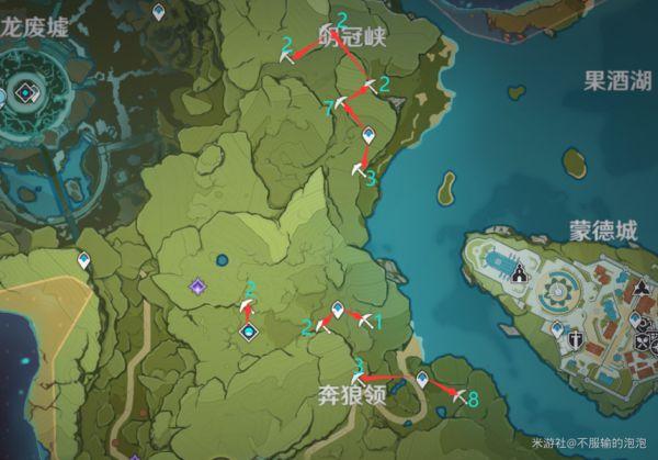 原神-白鐵礦採集地點及路線 3