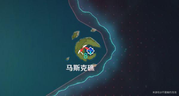 原神-白鐵礦採集地點及路線 5
