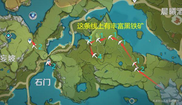 原神-白鐵礦採集地點及路線 7