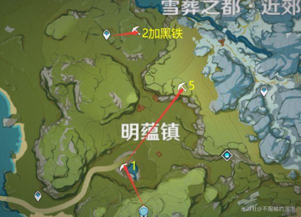 原神-白鐵礦採集地點及路線 9