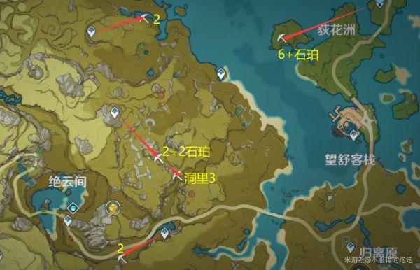 原神-白鐵礦採集地點及路線 15