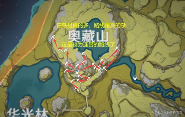 原神-白鐵礦採集地點及路線 17