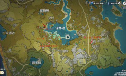原神-石珀採集地點及路線
