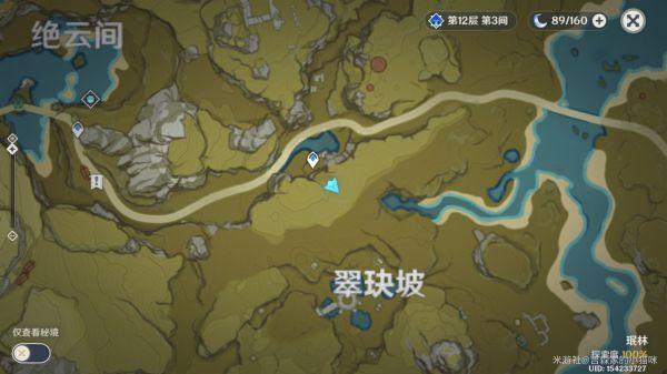 原神-部分隱藏寶箱地點標注 9