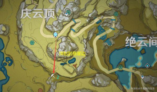 原神-高效採集石珀路線 3
