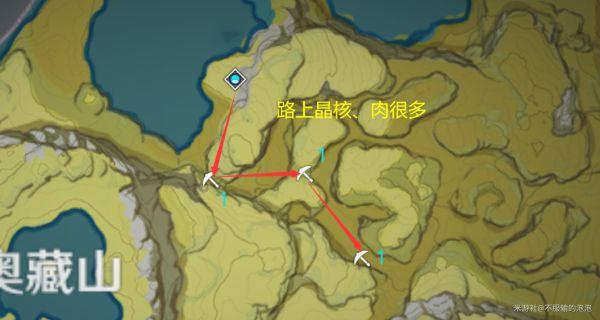 原神-高效採集石珀路線 7