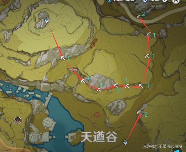 原神-高效採集石珀路線 13