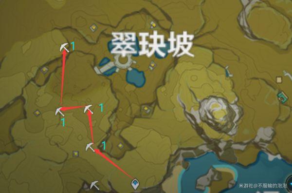 原神-高效採集石珀路線 17