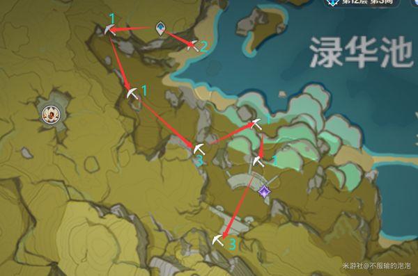 原神-高效採集石珀路線 19