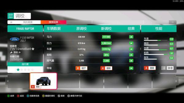 極限競速地平線4-S34冬季賽車輛及活動內容 33