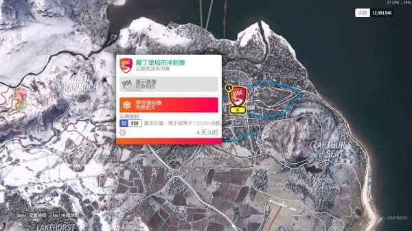 極限競速地平線4-S34冬季賽車輛及活動內容 47