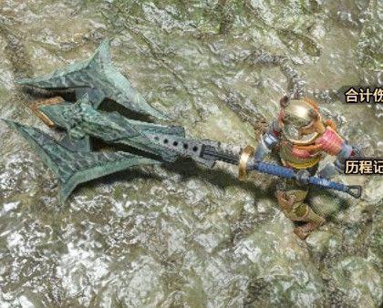 魔物獵人崛起-各盾斧面板展示與強度評析 3