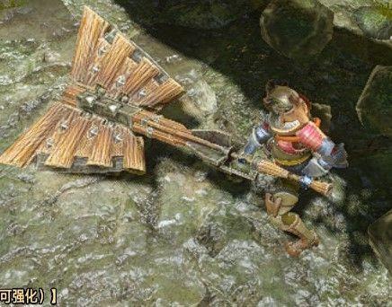 魔物獵人崛起-各盾斧面板展示與強度評析 33