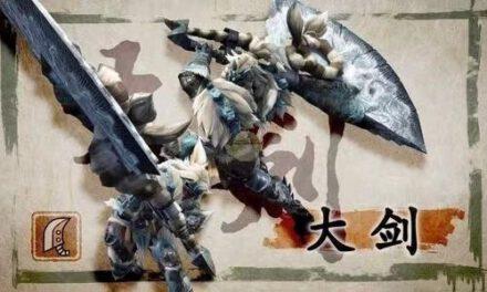 魔物獵人崛起-大劍開荒部分技巧
