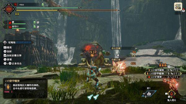 魔物獵人崛起-榴彈輕弩技能搭配分析 7