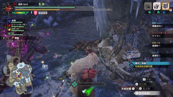 魔物獵人崛起-鋼龍衍生防具技能與屬性 3