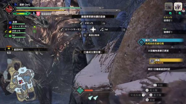 魔物獵人崛起-鋼龍衍生防具技能與屬性 7