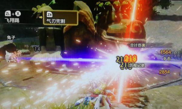 魔物獵人崛起-2.0版本高傷轟龍太刀配裝 1