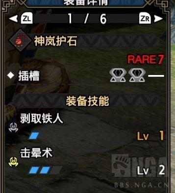 魔物獵人崛起-2.0版輕重弩榴彈畢業配裝 5