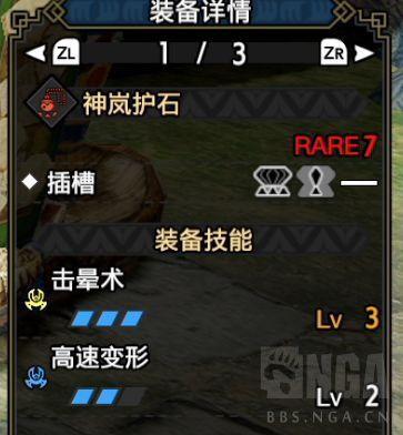 魔物獵人崛起-2.0版輕重弩榴彈畢業配裝 7