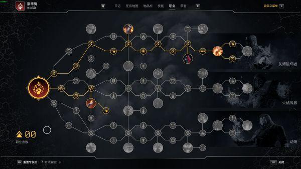 先驅者-異能火法清場流玩法講解 13