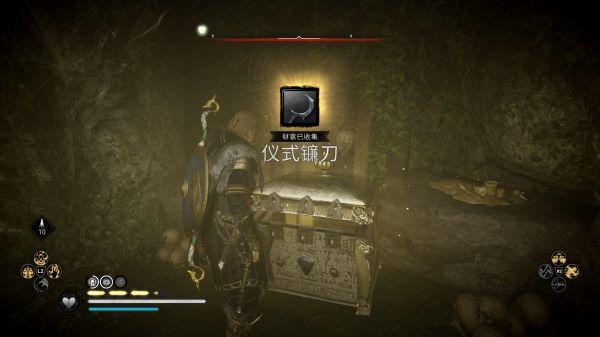刺客教條:維京紀元-德魯伊之怒DLC兩把鐮刀入手 3