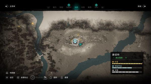 刺客教條:維京紀元-德魯伊之怒DLC兩把鐮刀入手 7