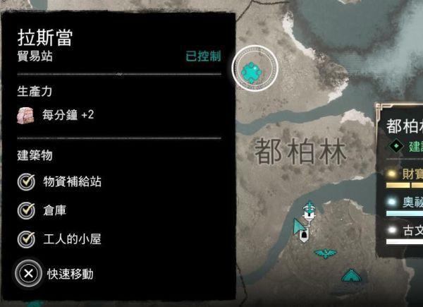 刺客教條:維京紀元-德魯伊之怒DLC新增要素整理 3