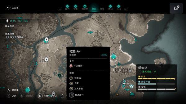 刺客教條:維京紀元-德魯伊之怒DLC新增道具、裝備及技能 5