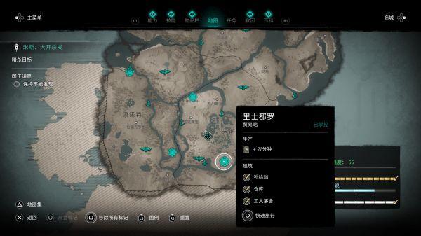 刺客教條:維京紀元-德魯伊之怒DLC新增道具、裝備及技能 7