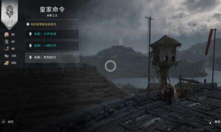 刺客教條:維京紀元-德魯伊之怒DLC新增道具、裝備及技能