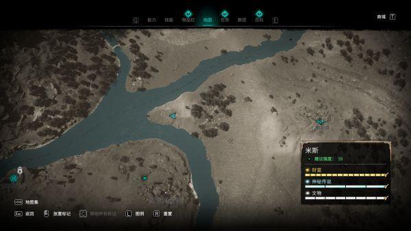 刺客教條:維京紀元-德魯伊之怒DLC都柏林、南烏尼爾藏寶圖位置分享 5