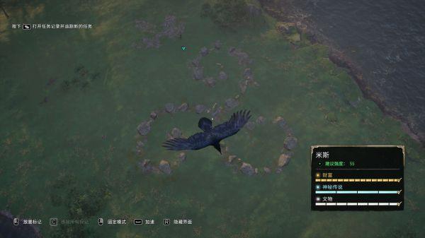 刺客教條:維京紀元-德魯伊之怒DLC都柏林、南烏尼爾藏寶圖位置分享 7