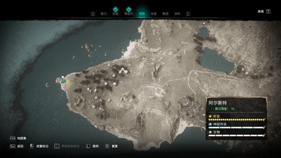 刺客教條:維京紀元-DLC1全藏寶圖寶藏位置分享 39