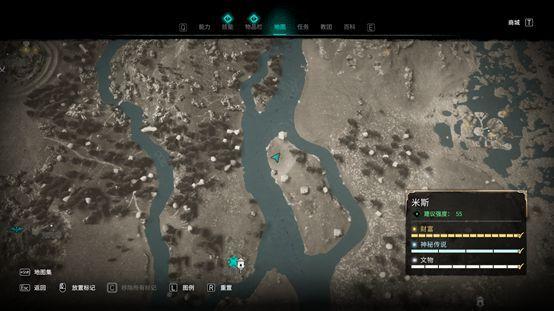 刺客教條:維京紀元-DLC1全藏寶圖寶藏位置分享 49