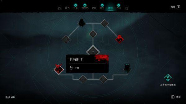 刺客教條:維京紀元-DLC1達努之子位置分享 15
