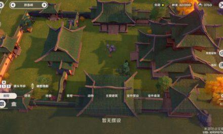 原神-塵歌壺中式林園佈局