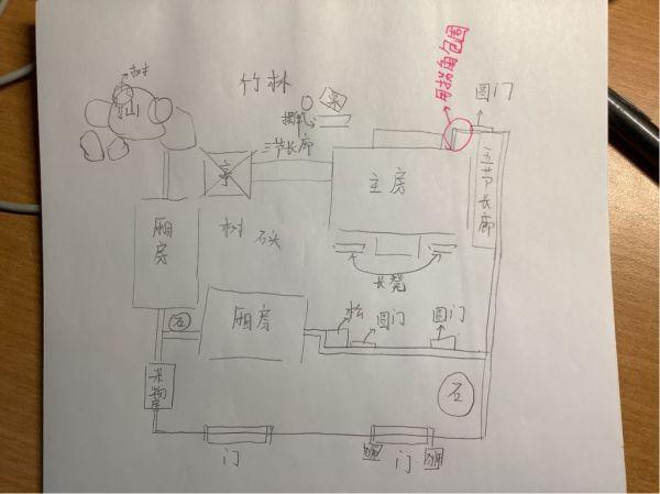 原神-塵歌壺國風園林庭院設計參考 5