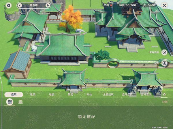 原神-塵歌壺國風園林庭院設計參考 7