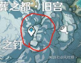 原神-晶核採集地點 15