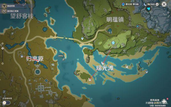 原神-深淵法師詳細討伐線路 37