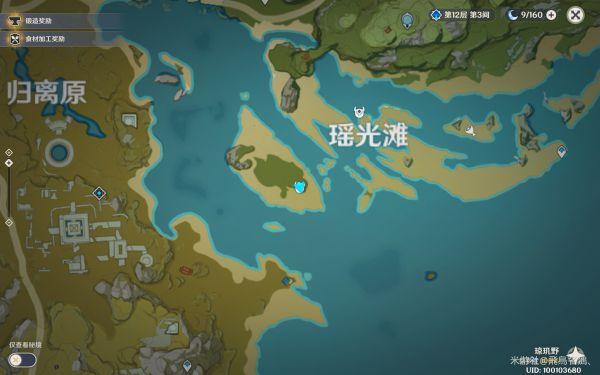原神-深淵法師詳細討伐線路 43