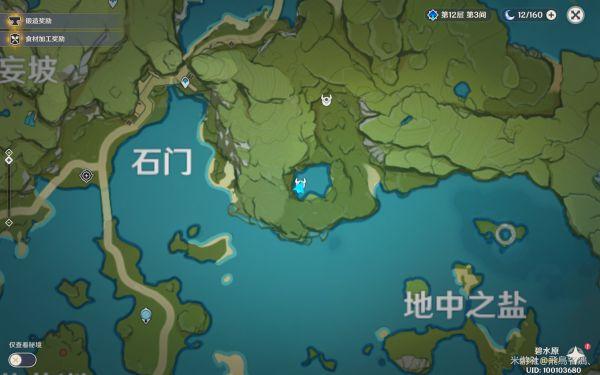 原神-深淵法師詳細討伐線路 57