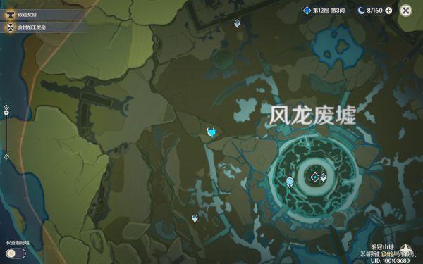 原神-深淵法師詳細討伐線路 19