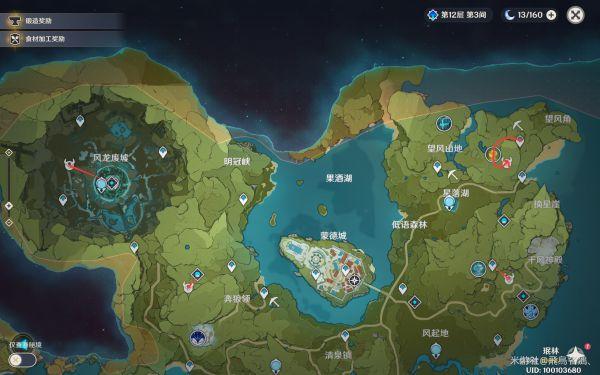 原神-深淵法師詳細討伐線路 1