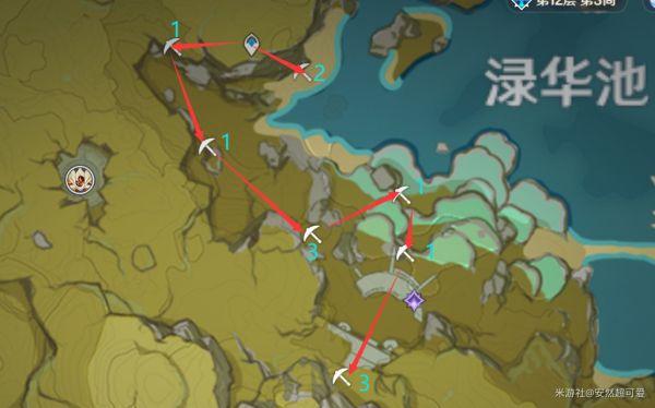 原神-石珀作用與快速採集路線 13