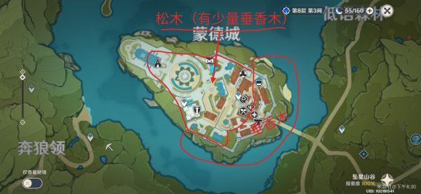 原神-蒙德城循環伐木路線 3