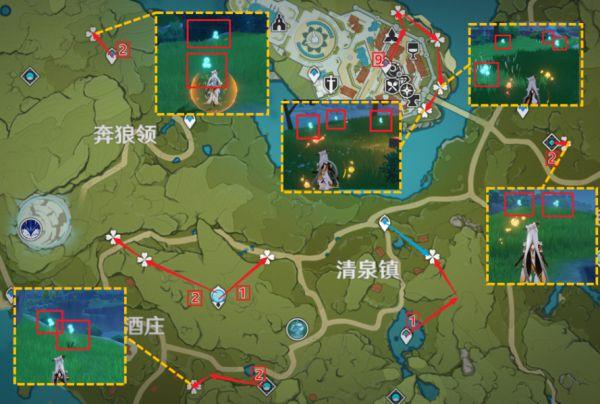 原神-蒲公英採集地點與路線規劃 3