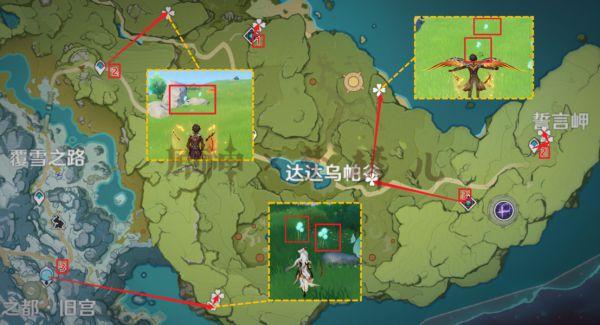 原神-蒲公英採集地點與路線規劃 7