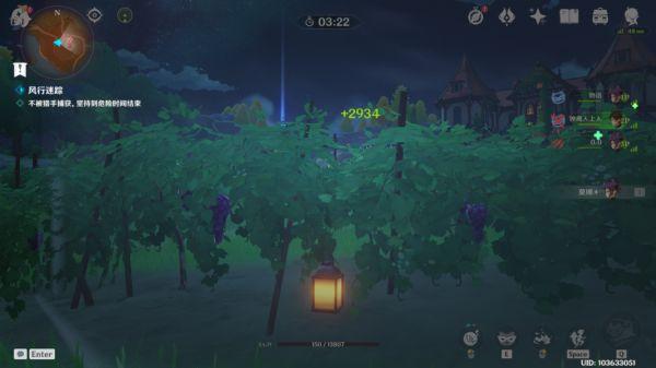 原神-風行迷蹤活動獵手與游俠玩法解析 9